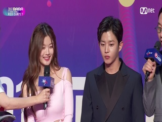 [2017 MAMA in Hong Kong] Red Carpet with Kim Min Seok(김민석) & Kim You Jung(김유정)_2017마마