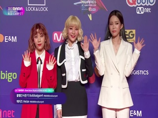 [2017 MAMA in Hong Kong] Red Carpet with Bolbbalgan4(볼빨간사춘기) & Heize(헤이즈)_2017마마