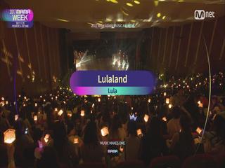 [2017 MAMA Premiere in Vietnam] Lula(루라)_Mun Kue Kwam Rak