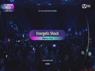 [2017 MAMA Premiere in Vietnam] Wanna One(워너원)_INTRO+Energetic(에너제틱)