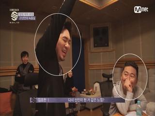 아직까지 꿈같아요 솔리드 앨범 제작기 @ COMEBACK SOLID