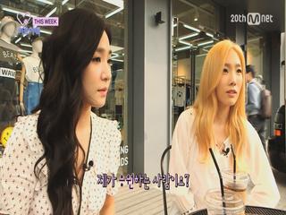 티파니와 태연이 함께하는 썸머룩 쇼핑!