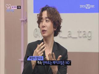 대세 메이크업 아티스트 박태윤의 피부관리 꿀팁!