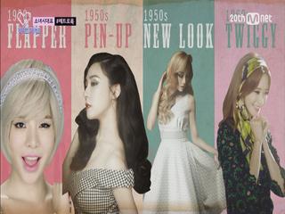 소녀시대의 <Lion Heart> 로 보는 레트로 패션!