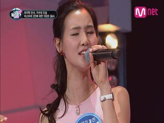 JYP가 놓친 플래이백 우림의 무대