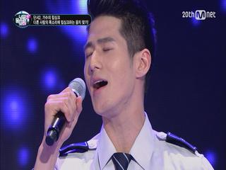 남포동 꽃경찰 가수의 반전노래실력!