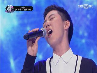 여심저격! 마성의 펜싱남, 방세진 '소원(김현성)'