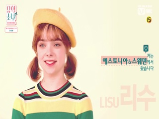 [유학소녀] 리수(LIISU)가 5월 23일 (목) 밤 11시 여러분을 찾아옵니다♥