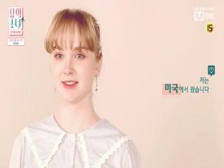 [유학소녀] 마리아(MARIA)가 5월 23일 (목) 밤 11시 여러분을 찾아옵니다♥