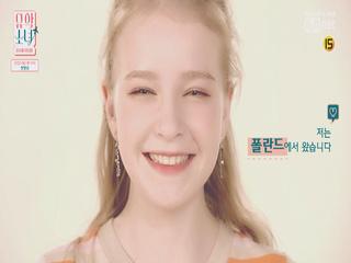 [유학소녀] 루나(LUNA)가 5월 23일 (목) 밤 11시 여러분을 찾아옵니다♥
