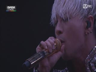 [2014 MAMA 올해의 노래상] 태양 - 눈코입