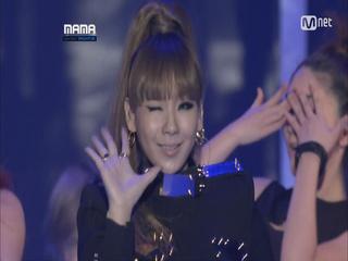 [2011 MAMA 올해의 노래상] 2NE1 - 내가 제일 잘 나가