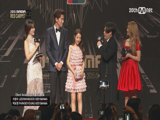 [2015MAMA] Redcarpet _ 이광수&박보영(Lee Kwang-soo&Park Bo-young)