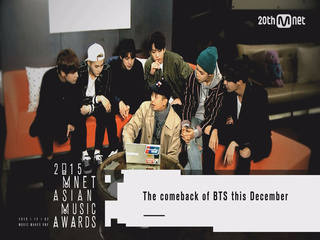 [2015 MAMA] A peek of  BTS