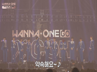 Wanna One World Tour [One   The World] in Seoul 비하인드
