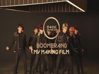 ★컴백 D-1★ 'BOOMERANG(부메랑)' M/V 메이킹 필름