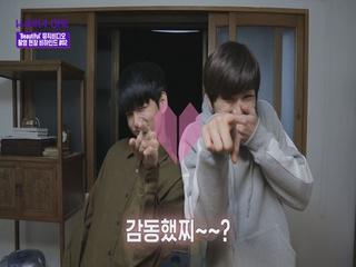 (더뷰티풀해) 'Beautiful' Movie ver. MV 촬영 현장 비하인드 Part 2