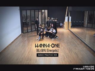 Wanna One - ′에너제틱(Energetic)′ Practice Ver.