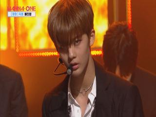 [직캠] 일대일아이컨택ㅣ♬활활 - Wanna One 배진영