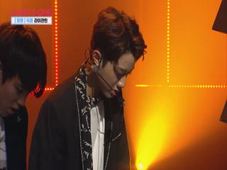 [직캠] 일대일아이컨택ㅣ♬활활 - Wanna One 라이관린