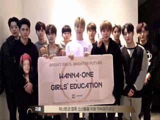 Wanna One - Wanna One X Girls' Education