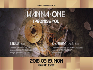 [Preview] Wanna One 0+1=1 (I PROMISE YOU) 앨범 미리듣기