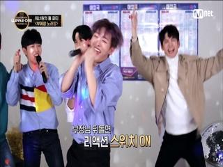 '리액션 스위치 ON!' 윤부장님과 10명의 직원들