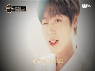 [에필로그] Wanna One COMEBACK - I PROMISE YOU