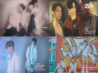 [최초공개] Wanna One '1÷x=1 (UNDIVIDED)' 유닛 컨셉 티저