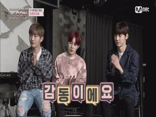 [4화] ′마음을 울리다′ 린온미X넬 유닛곡 최초공개