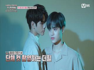 [4화] ′옹X대 크로스★′ 더힐 자켓촬영 현장 최초공개