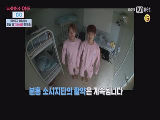 [몸풀기] 분홍 소시지단 사건의 전말ㅣ오늘 밤  7시 40분 첫.방.송