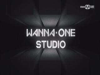 [1화] Wanna One의 데뷔앨범, 과연 그 타이틀곡은?