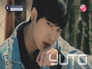 [펜타곤메이커] 상남자 래퍼 '유토' 최초공개 (티저 X 펜타그래프) EP1