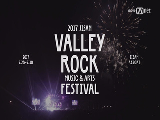 [2017 밸리록] 2017 Jisan Valley Rock Music & Arts Festival 개최 확정!