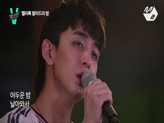 [2017 밸리록] [어썸밸리] 밸리록 발라드의 밤 Special Clip (1)