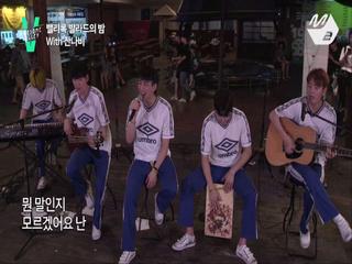 [2017 밸리록] [어썸밸리] 밸리록 발라드의 밤 Special Clip (2)