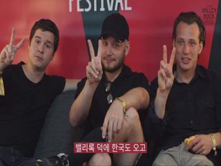 [2017 밸리록]밸리록 퀵터뷰|LUKAS GRAHAM(feat.귀욤대잔치)
