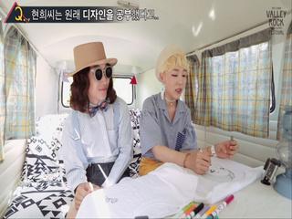 [2017 밸리록] 밸리버스 (2) 신현희와김루트 & 신세하