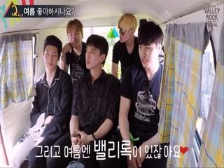 [2017 밸리록] 밸리버스 (1) 라이프 앤 타임 & 잔나비 (feat.폭염)