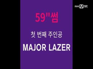 [2017 밸리록] 59'썸_메이저레이저