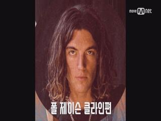 [2017 밸리록] 레이니 전화인터뷰