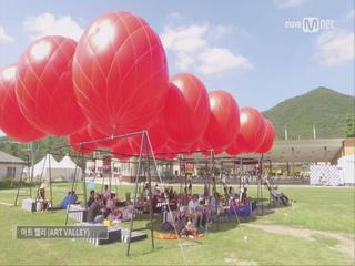 [2017 밸리록] Valley Rock Festival 아트 프로젝트 스팟