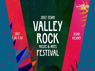 [2017 밸리록] Valley Rock Festival 3rd Line-Up OPEN!