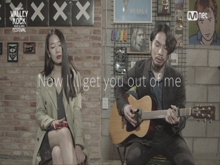 솔직한 라이브_지옥으로 가버려_김사월x김해원