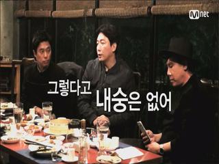 [음악의 신2] 이상민-탁재훈 음악의 신2로 의기투합!
