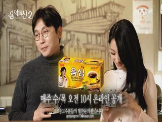 [브레이크타임] 커피 한 잔 하실래요? (feat.박경리 경리)