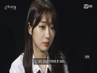 [3회]나인뮤지스의 아홉번째 멤버는!?