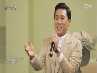 [8회]김정민을 대신한 이상민의 축가