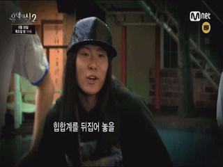 [9회 예고]LTE, 대한민국 힙합계를 뒤흔들 준비 끝!